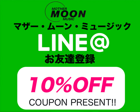 LINE@ mother moon music 友達追加