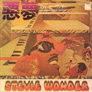 Stevie Wonder / 悪夢 - You Haven't Done Nothin' (7