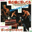 Boys Town Gang / Can't Take My Eyes Off You - 君の瞳に恋してる (7