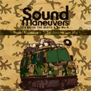 DJ Mitsu The Beats & DJ Mu-R / SOUND MANEUVERS / 11th Anniversary Mix (MIX-CDR)