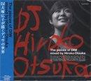 大塚広子 - Hiroko Otsuka / The Piece Of DIW (MIX-CD)