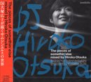 大塚広子 - Hiroko Otsuka / The Piece Of somethin'else (MIX-CD)