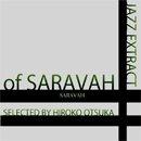 大塚広子 - Hiroko Otsuka / Jazz Extract Of Saravah (MIX-CD)