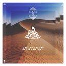 HISANOVA / REMIX & BEATZ (CD)