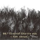 DJ HIKARU / OK? Tropical Ghetto Dub - For Ariwa (MIX-CD+Limited 7