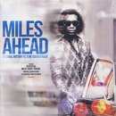 V.A. (produced by Don Cheadle, Steve Berkowitz, Ed Gerrard & Robert Glasper) / Miles Ahead