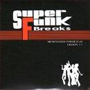 MURO / Super Funk Breaks Lesson 1-2 (2MIX-CD/黒/紙ジャケット仕様)