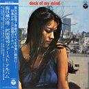 沢田靖司 - Yasushi Sawada / 街は風の港 (LP/reissue)