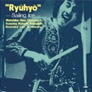 日野元彦 - Motohiko Hino / 流氷 - Ryuhyo (LP/180g/reissue/with Obi)