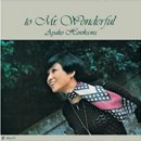 細川綾子 - Ayako Hosokawa / Mr. Wonderful (LP/180g/reissue/with Obi)