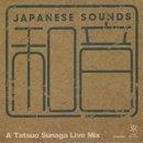 須永辰緒 - Tatsuo Sunaga / 和音 (MIX-CD)
