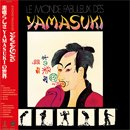 Yamasuki Singers / Le Monde Fabuleux Des YAMASUKI~素晴らしきYAMASUKIの世界~ (LP/with Obi)