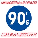 LEGENDオブ伝説 a.k.a.サイプレス上野 / DA 90's J-MIXXX VOL.2 (MIX-CDR)