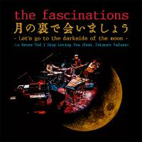 the fascinations / 月の裏で会いましょう - Let's go to the darkside of the moon (7