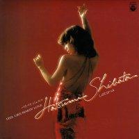 しばたはつみ Hatsumi Shibata / バイバイ・ジュエル - Feel Like Makin' Love (7