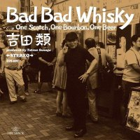 吉田類 / Bad Bad Whisky - One Scotch,One Bourbon,One Beer (7