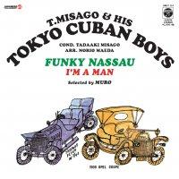 見砂直照と東京キューバン・ボーイズ:FUNKY NASSAU / I'M A MAN (7