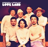 RIDDIMATES:LOVE LAND (7