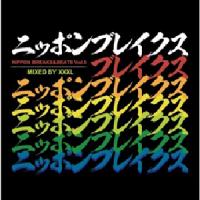 DJ XXXL / Nippon Breaks Vol.5 (MIX-CD/紙ジャケット)