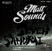 Matt Sounds / 七人の侍のテーマ (Seven Samurai) - Baku Steady (7