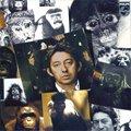 Serge Gainsbourg / Vu De L'exterieur (CD)