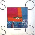 向井滋春 + アストラッド・ジルベルト-Shigeharu Mukai + Astrud Gilberto- / So & So (LP/USED/VG+)