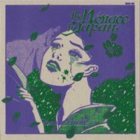 MASS-HOLE / THE MENACE IN JAPAN -Repress!!- (MIX-CD)