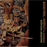 Eloh Kush & Budamunk (イロー クッシュ & ブダモンク) : Bushido Poems / Immortality feat.John Robinson (7