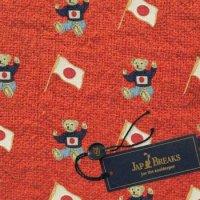 JOE THE SOULDEEPER / JAP BREAKS (MIX-CD-R)