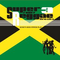 MURO / Super Funky Reggae Breaks 3 (MIX-CD/紙ジャケット仕様)