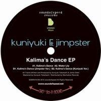 Kuniyuki & Jimpster / Kalima's Dance EP (EP)