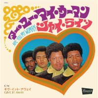 CHI-LITES / シャイ・ライツ : ARE YOU MY WOMAN / GIVE IT AWAY (7