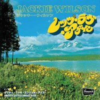 JACKIE WILSON / ジャッキー・ウィルソン : LET'S LOVE AGAIN / PRETTY LITTLE ANGEL EYES (7