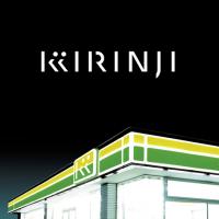キリンジ : スウィートソウル ep (12