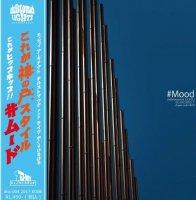 DJ ARCHITECT feat. chillstomach & LIGHT2 : #Mood (7