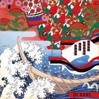 DJ XXXL / Nippon Breaks & Beats Vol.6 (MIX-CD/紙ジャケット仕様)