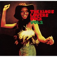MURO / THE KING'S LOVERS ROCK VOL 2 (MIX-CD)