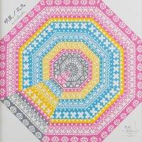 EVISBEATS : 明星 feat. Oorutaichi / 花火 (7
