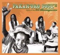 DJ MINOYAMA : Pakar'oro Soul #2 (MIX-CD/特典CDR付)