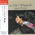 細川綾子 -Ayako Hosokawa- / Mr. Wonderful (CD/USED/VG++)