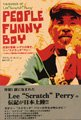 People Funny Boy (Book)