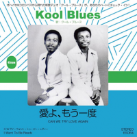 """Kool Blues : Can We Try Love Again/I Want To Be Ready (7"""")"""