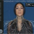 Monday満ちる - Monday Michiru / Nexus (CD)