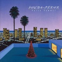 """Natsu Summer (ナツ・サマー) : トロピカル・クリスマス / X'DUB """"mixed by Jagabe"""" (7"""