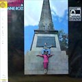 Ronnie Ross / Cleopatra's Needle (LP/完全限定プレス/JPN re-issue)