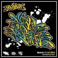 DJ GAJIROH / KALI-RALIATT #1 (MIX-CDR)
