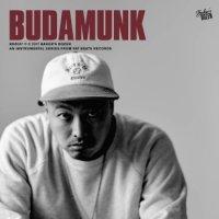 BUDAMUNK : BAKER'S DOZEN: BUDAMUNK (LP)