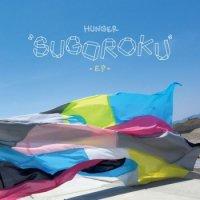HUNGER (GAGLE) : SUGOROKU EP (12