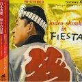 白木秀雄 -Hideo Shiraki- / 祭りの幻想(CD)