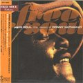 Donny Hathaway / Free Soul (CD)